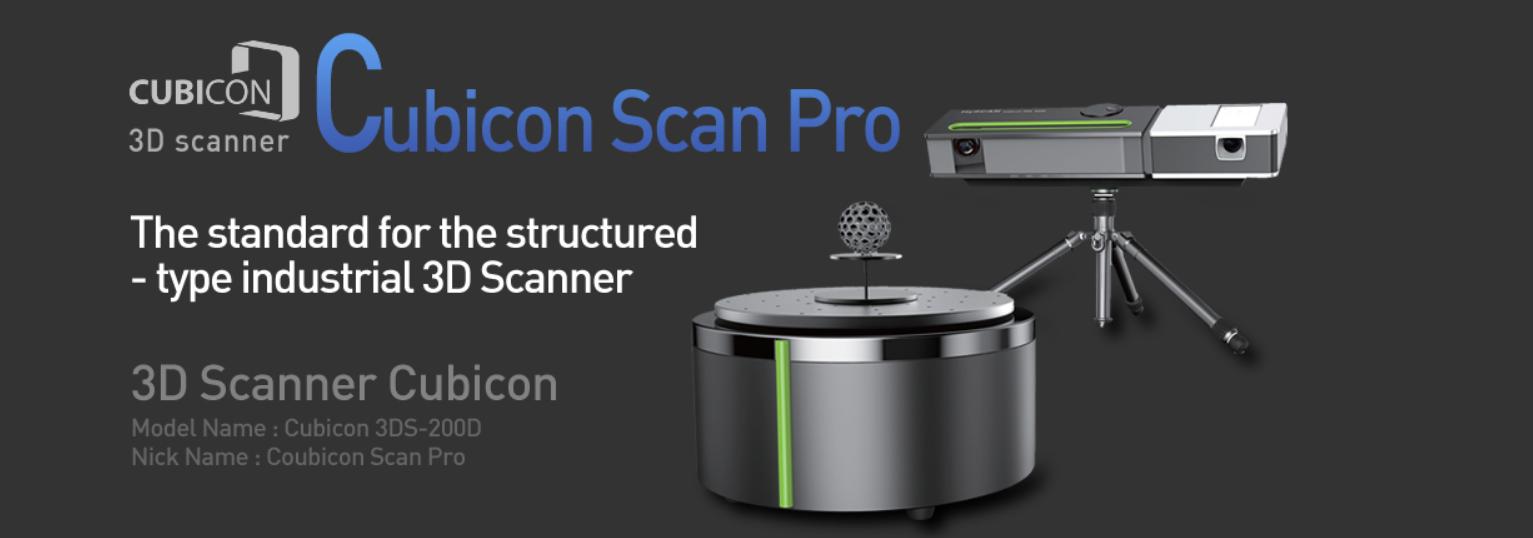 Máy scan 3D Cubicon | Máy quét 3D | Cubicon 3D Scanner | 3DS-200D