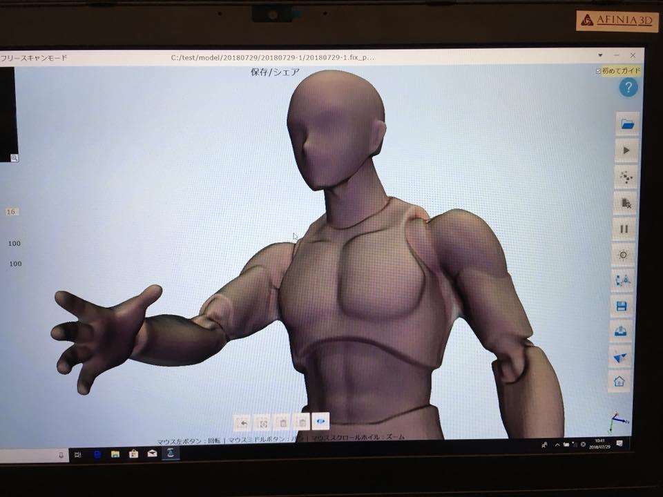 Einscan SE được sản xuất bởi đội ngũ Einscan Seri tại Shining 3D - Hàng Châu Trung Quốc